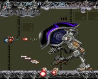 Shoot 'em Ups Review Roundup (Part 1) - Get your trigger finger ready