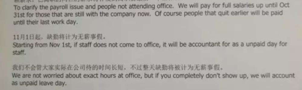 Rumor: Crytek Shanghai Closed Due To Not Paying Rent And Salaries